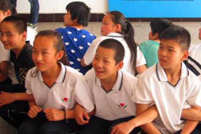 陕西全省有58所特殊教育学校 在校学生1.6万余人