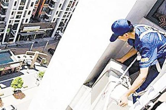 西安一男子13楼安装空调不慎坠亡 疑未做保护措施
