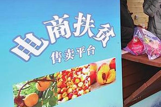 陕西中小微粮食电商年销售50万元以上奖补5万元