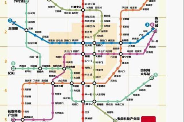 西安地铁5号线二期今天开工建设 未来可与16号线换乘