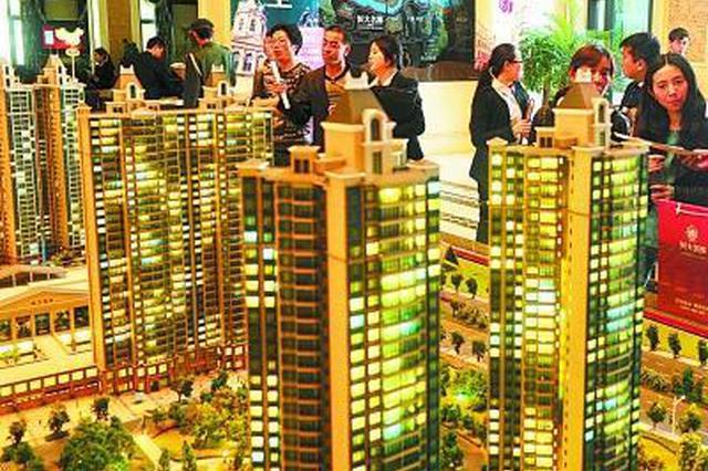 陕西4月经济稳中向好 商品房待售面积降15.4%