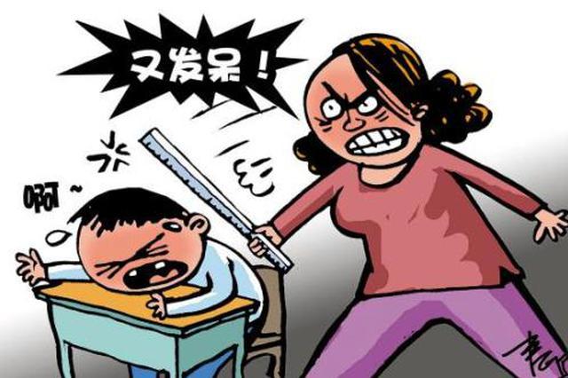 扶风小学生被老师打 当事老师向孩子家长道歉