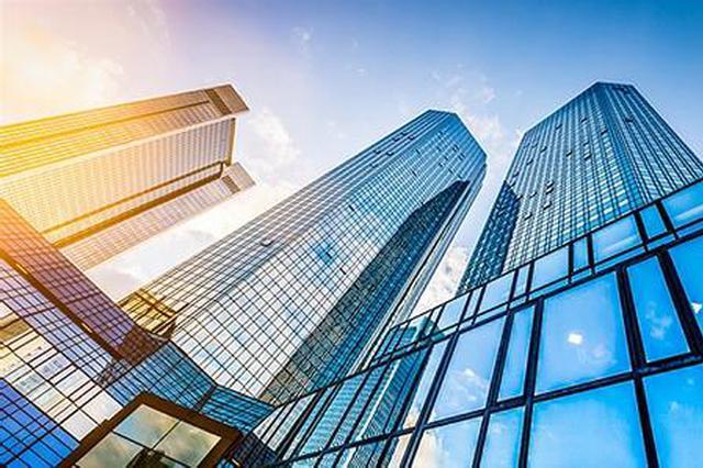西安一季度市场主体大幅增加 每天新登记1185户