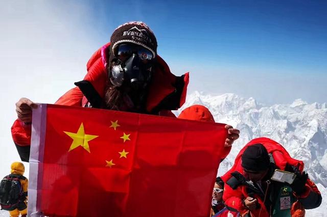 榆林40岁登山爱好者成陕首个从南坡登珠峰女性