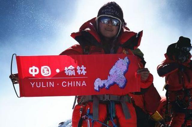 陕西第一人!靖边女子从珠峰南坡成功登顶