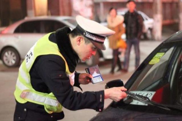 陕开展道路交通安全攻坚行动 每月一、三周查酒驾毒驾