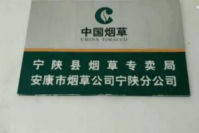 陕西一副局长投毒领导后异地任职 被拘10天不予批捕