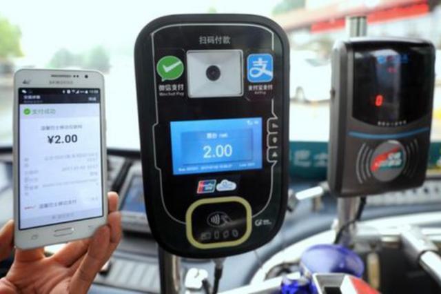5月21日—6月5日微信扫码乘西安公交 每日首单免费