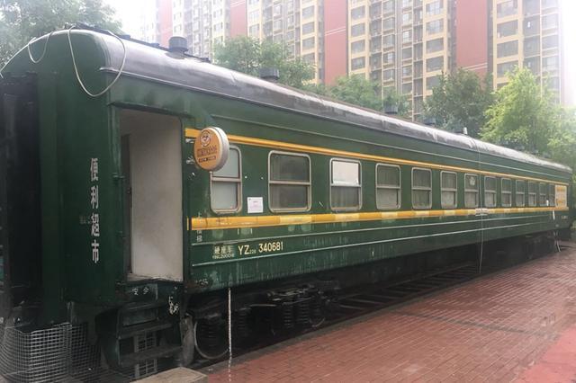 """开进小区的""""火车超市"""" 老式绿皮火车厢引围观"""