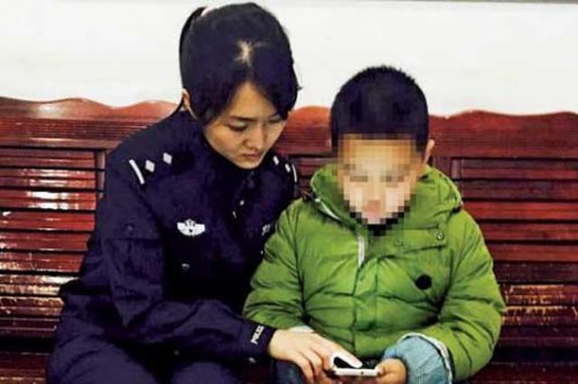 父母离婚后男孩被父送人 洋县民警助分别19年母子团聚