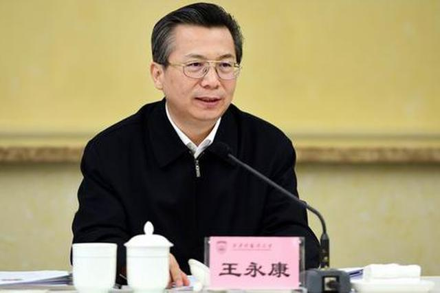 """西安向全球发""""创业英雄帖"""" 王永康讲述4个创业故事"""