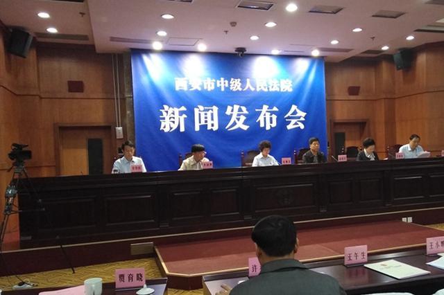 """西安公布十件拒执罪典型案件 三年拘留千余""""老赖"""""""