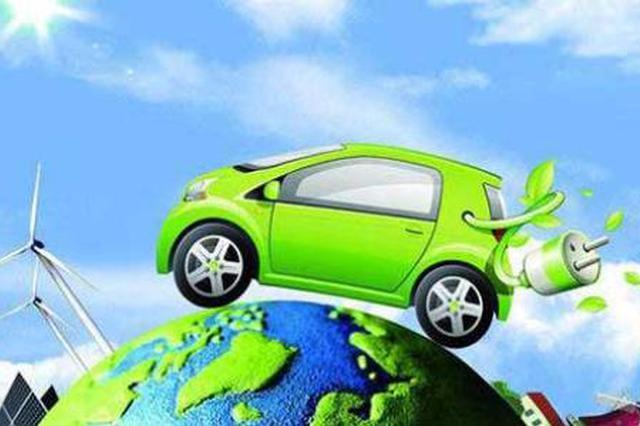 西安市统计局:新能源汽车1-4月产量4.21万辆