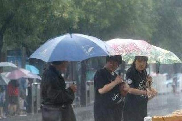 陕西发布降水大风降温消息 今晚起中南部有降雨