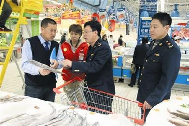 宝鸡超市售卖过期食品 被市场监督管理局罚5万