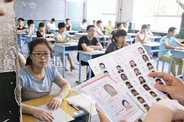 人防+技防 防高考舞弊 考试全程录像录音