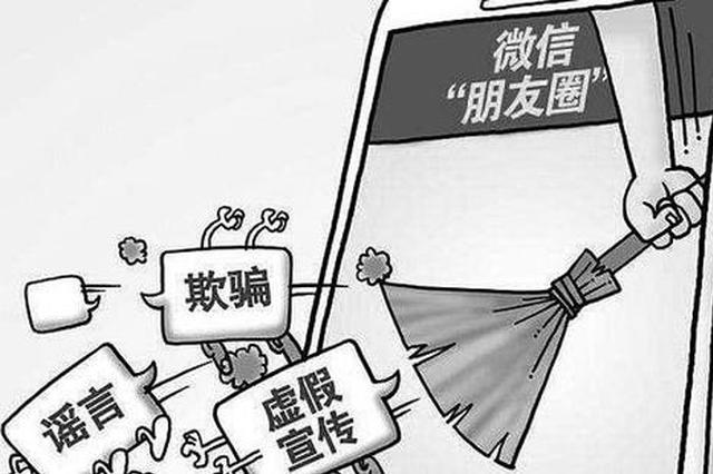 铜川两人抢夺执法记录仪 发布虚假信息辱警被拘