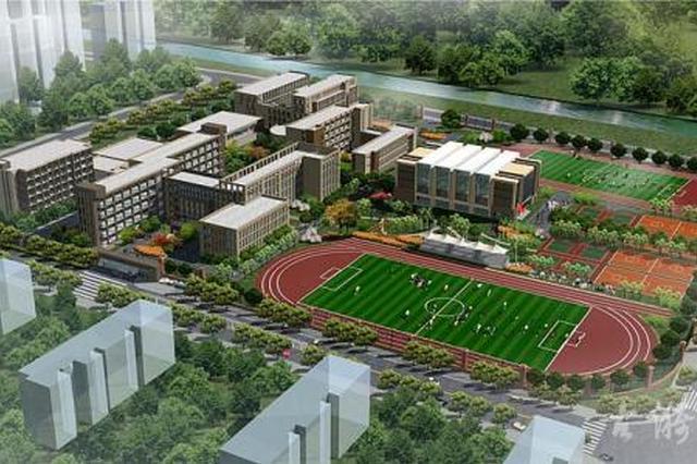 西安市民生工程全力提速 5所中小学校加快施工