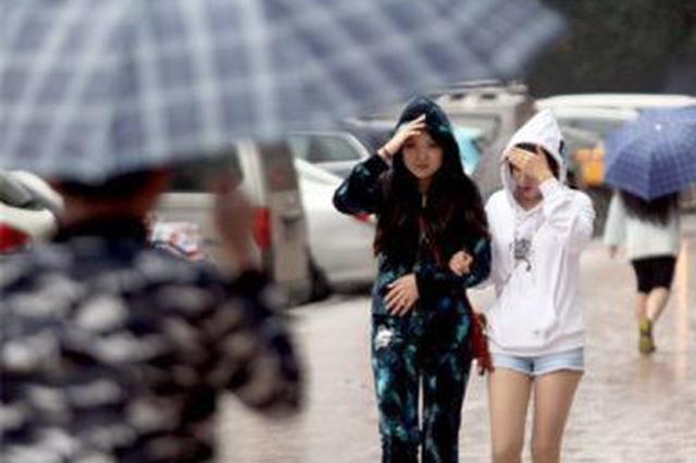 陕气象局发布降水大风降温消息 今晚起中南部有降雨