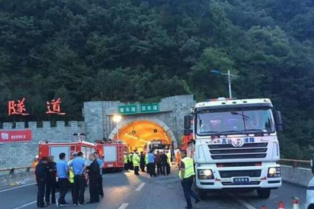 42家企业上安全生产黑名单 多家涉陕西京昆高速特大事故企业上