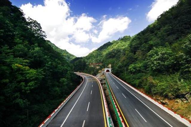 注意!西汉高速进行养护 从今日起至7月20日限行