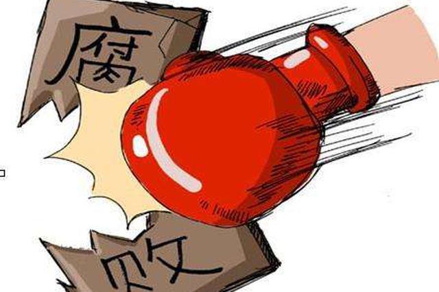 泾河新城和浐灞管委会副主任涉嫌违纪违法被调查