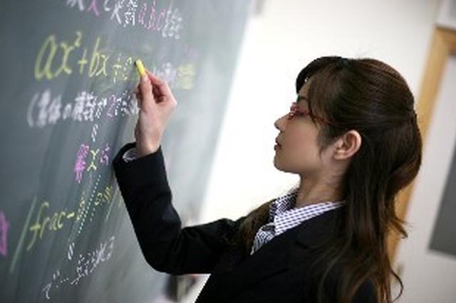 陕西招聘5902名特岗教师 6月4日起网上报名