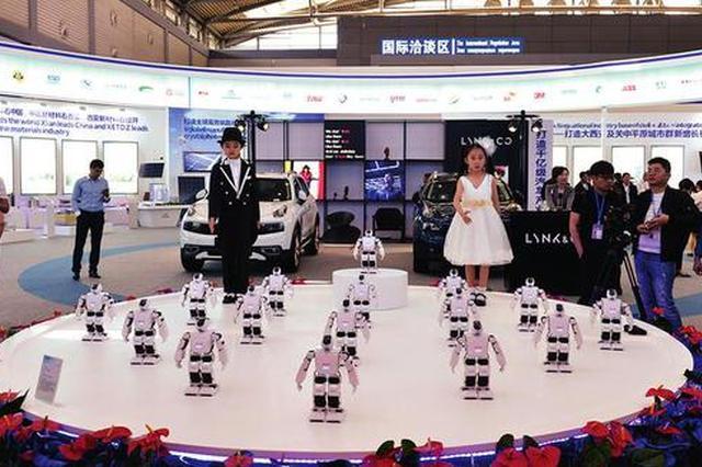 """西安经开区布""""百亿棋局"""" 千万元深耕机器人产业"""