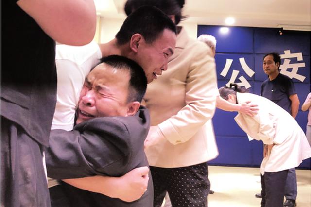 西安男子走失24年终于见到亲生父母 两家距离不远