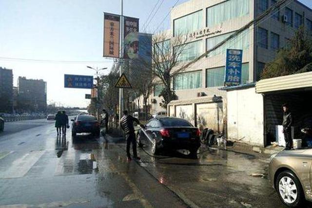 6月起西安将开始取缔占道洗车行为 每周执法1-2次