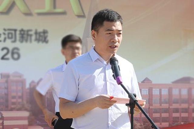 西咸新区泾河新城管委会一副主任落马,距前主任落马不到一年