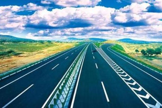 吴起至定边高速9月将建成通车 全长92公里