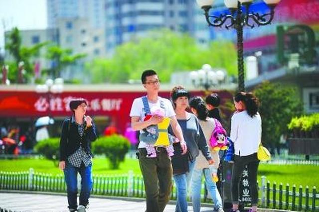 陕多地昨风雨交加 西安降温9.6℃ 未来三天气温回升