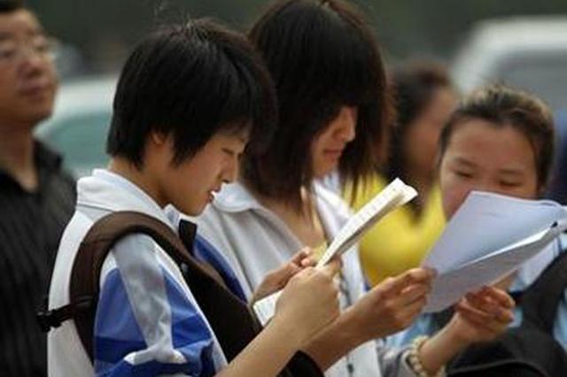 高考期间西安照常限行 送考车违规 先放行后处罚