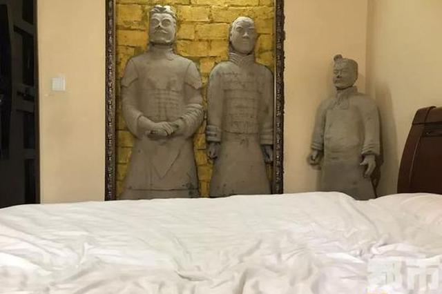 """""""兵马俑""""民宿刷新旅居西安体验!网友:既爱且怕"""