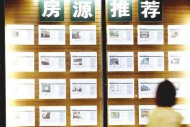 """24家房产经纪机构试点""""互联网+二手房房源挂牌"""""""