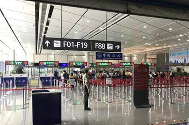 一非洲男子欲借道咸阳机场偷渡去欧洲 将被遣送出境