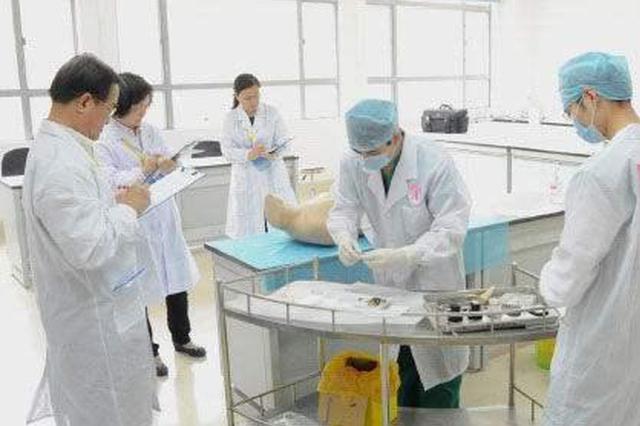 国家免费医学生只招收农村学生 须在基层服务6年