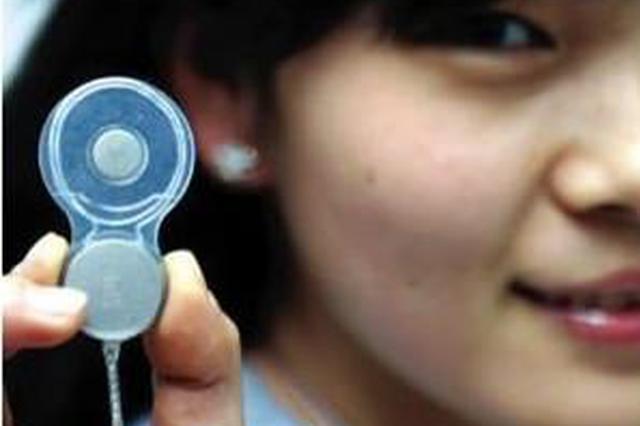 好心人看到新闻 归还捡到的价值7万元人工耳蜗