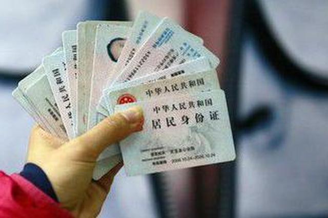 送货员莫名成老板欠税39万 疑身份证被冒用