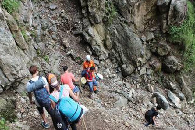西安大学生进山失联3月 遗体疑被发现已成白骨