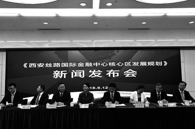 西安高新区发展规划曝光 将全力打造中央创新区