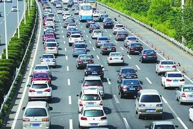 """端午假期高速公路通行不免费 预计拥堵呈""""双峰""""型"""