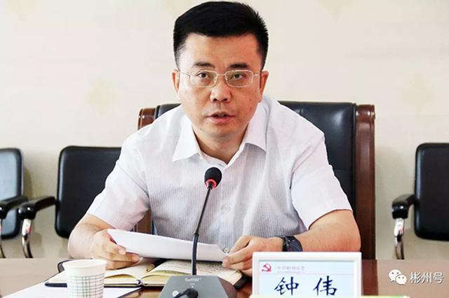 撤县设市后,陕西彬州首任市委书记从外地调入