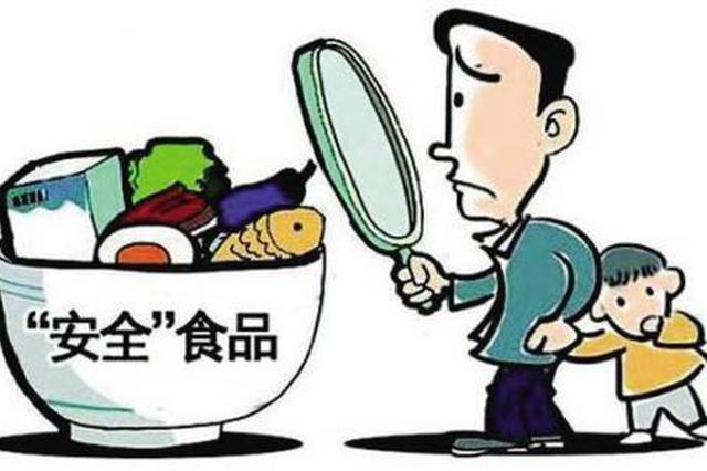 陕西食品抽检合格率为98% 高于全国平均水平
