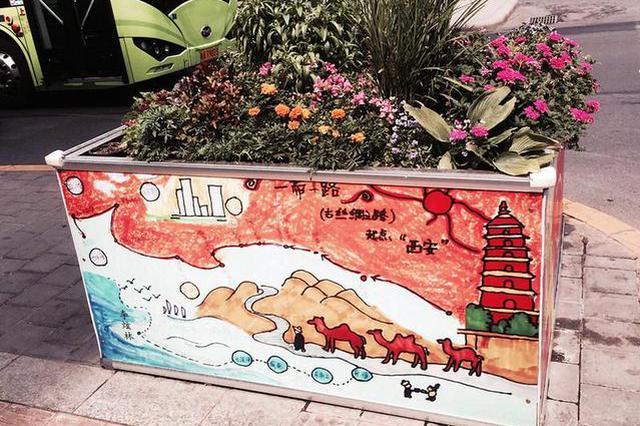 240幅儿童画登上花箱 西安市民纷纷驻足拍照
