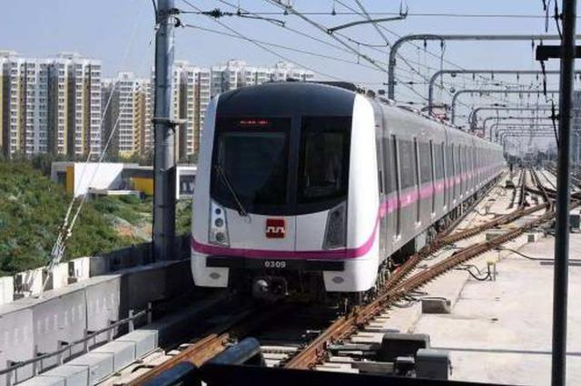 """西安地铁今起进入""""端午模式"""" 将延长运营时间"""
