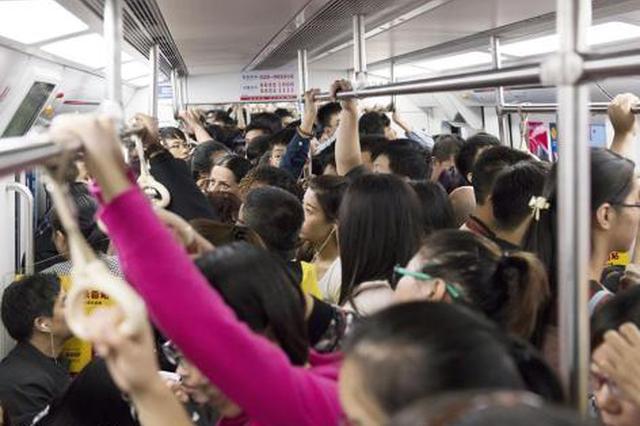 今起西安地铁增加上线列车106列 应对端午节客流
