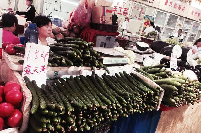 高温天菜价打蔫 降多涨少 23种蔬菜15种价格下降