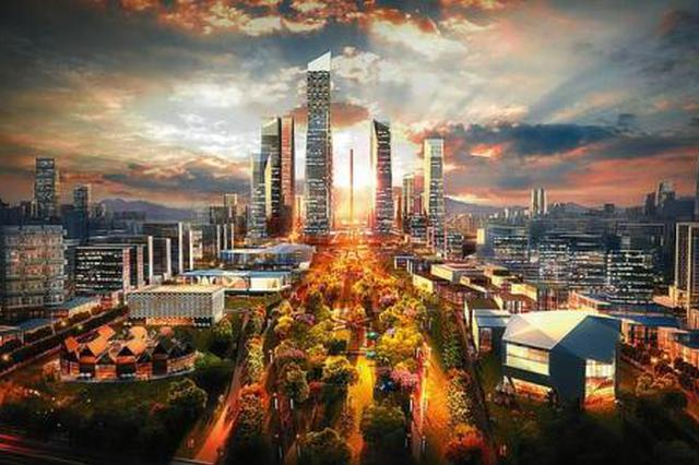 西安丝路国际金融中心核心区昨开建 打造最美天际线